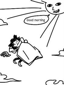 幻想乡的美好清晨漫画