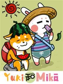 Yuki和Mika漫画