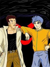 神秘凶险系列漫画
