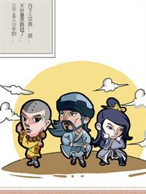 《彩云指南》漫画