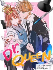 Doctor Queen漫画