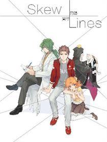 Skew Lines漫画
