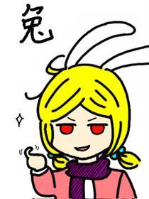 一周七兔漫画