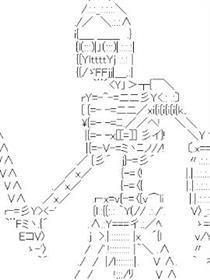【AA】颅骨似乎在境界上重演神话的样子漫画