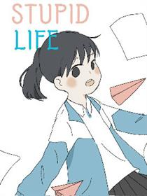 Stupid Life漫画