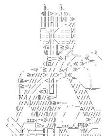 [AA]门矢士好像在破坏GrandOrder的样子漫画