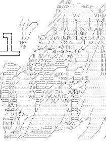 【AA】废铁灰姑娘漫画