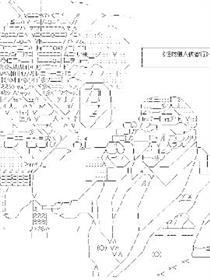 【AA】怪物猎人侠客行漫画