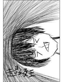 超级王漫画
