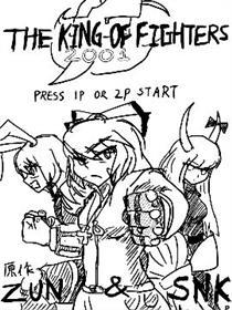 幻想乡KOF2001漫画