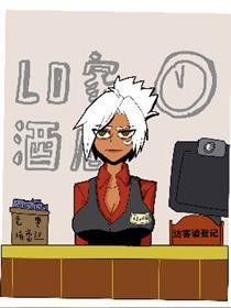 LOL英雄日记漫画