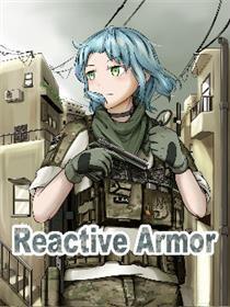 反应装甲漫画