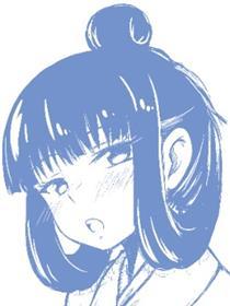 制茶师与茶侍女漫画
