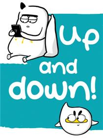 闲白儿up and down!漫画