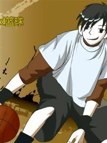 篮球E时代漫画