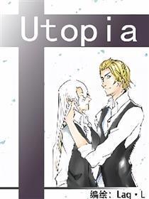 Utopia漫画