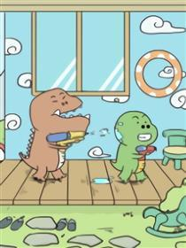 恐龙的日常k8凯发国际娱乐下载