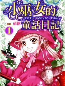 小巫女的童话日记海报